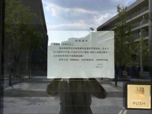 南京大学生活篇——仙林校区游泳馆实地探访