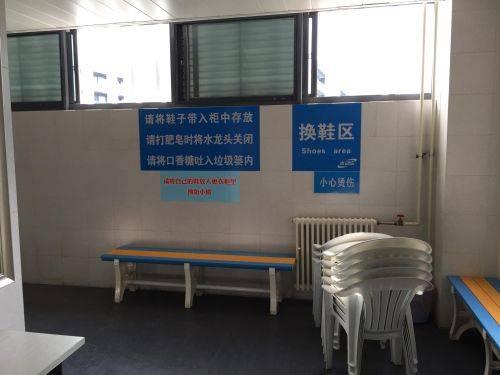 南京大学更衣室实拍