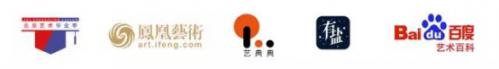 2017天鹤奖国际创新设计大展及《北京艺术毕业季》优秀作品展在北京凤凰中心分会场开幕