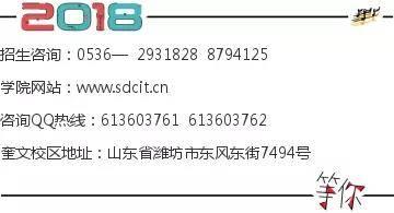 微信图片_20180402111308