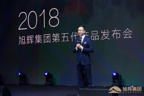 2018徐州媒体旭辉发现之旅!-徐州房产网