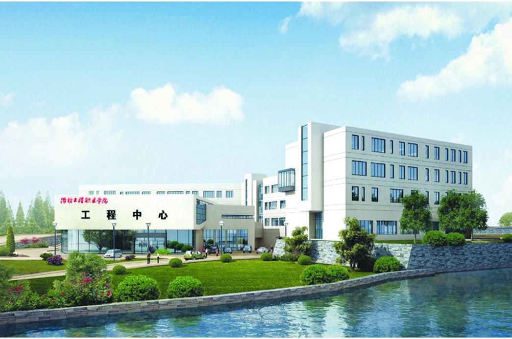 360图片集|来!一起去潍坊工程职业学院看看!