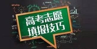 山东省2018年普通高考...