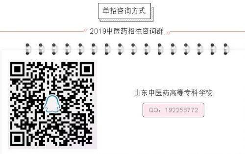 QQ截图20190321143728