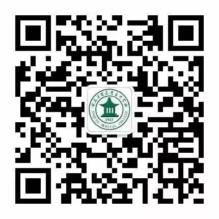 微信图片_20200429163427